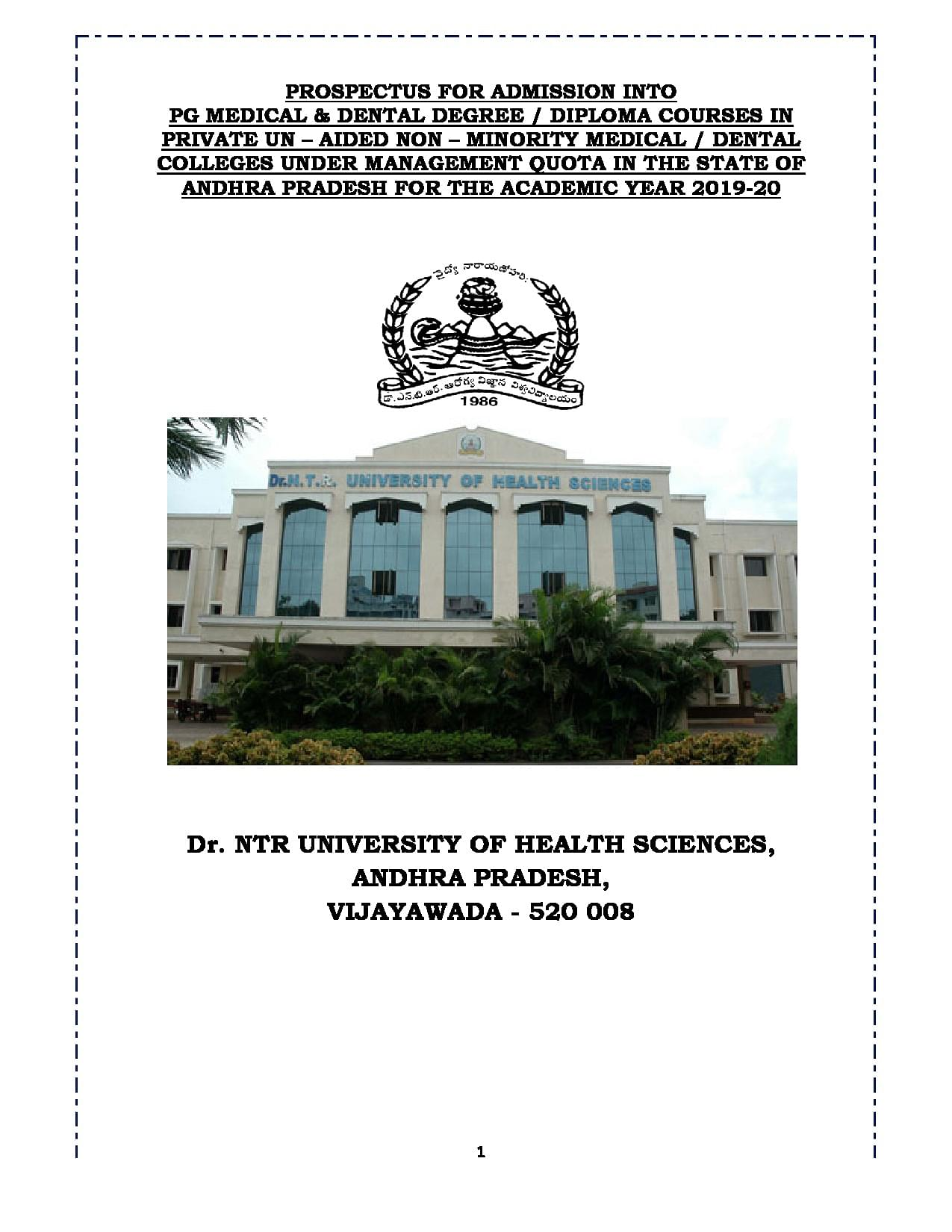 Alluri Sitarama Raju Academy of Medical Sciences - [ASRAM