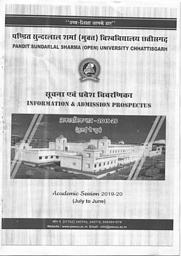 Brochure - 2019