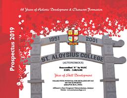 Admission Brochure