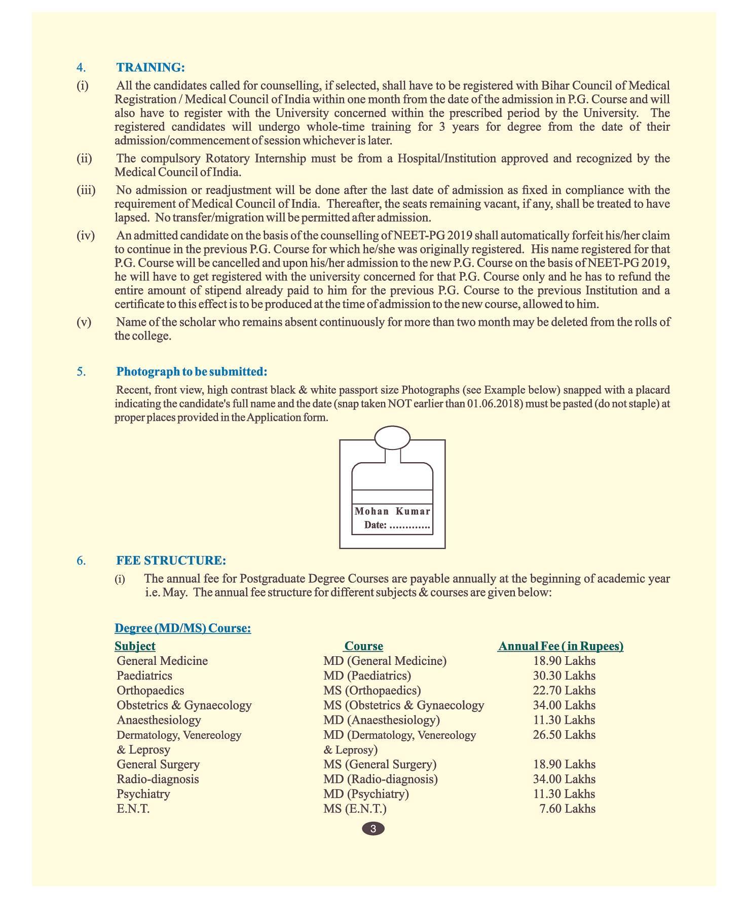 Katihar Medical College, Katihar - Admissions, Contact, Website