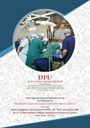 PG-Medical-Brochure