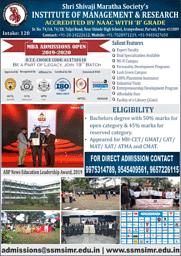 Admission Leaflet