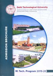 MTech_brochure