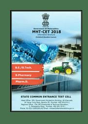 Engineering /Pharmacy Brochure