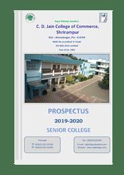 B.Com Brochure