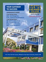 DSMS Brochure