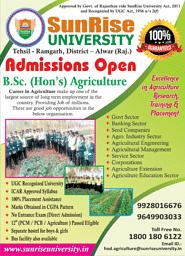 Information Brochure (Agriculture)