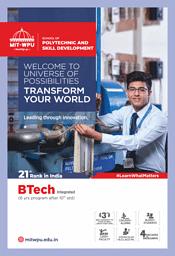 Integrated B.Tech Brochure