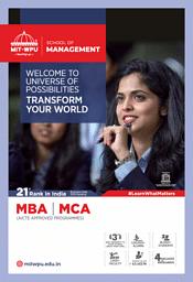 MBA/ MCA Brochure