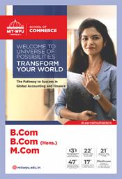 Commerce Brochure