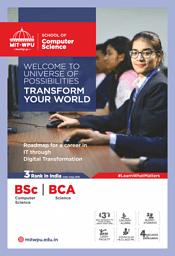 B.SC/ BCA Brochure