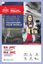 Journalism & Mass Comm. Brochure