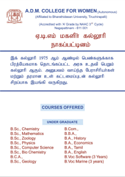 ADM_college_brochure