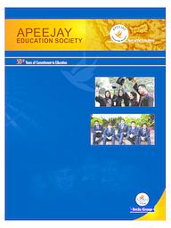 apj-society-prospectus-brochure
