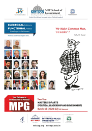 MPG Brochure