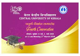 Convocation Brochure