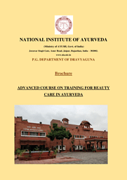 Beauty Care in Ayurved Brochure
