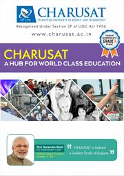 Charusat Brochure