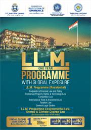 LLM Brochure