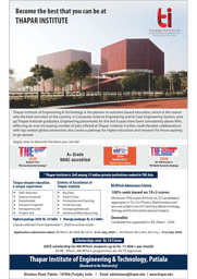 B.Tech Admission Flyer