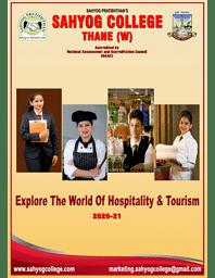Hotel Management Brochure