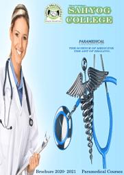 Paramedical Brochure