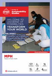 MPH Brochure