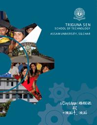 School Of Technology Prospectus