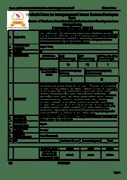 MBA (IDM) Brochure