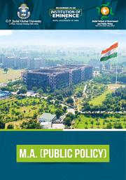 MA Public Policy Brochure