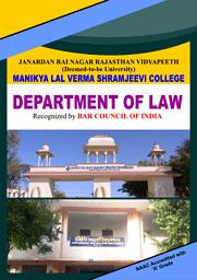 Law Brochure 2020