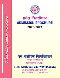 GGU Admission Brouchure 2020-2021