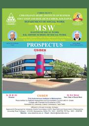 MSW Brochure
