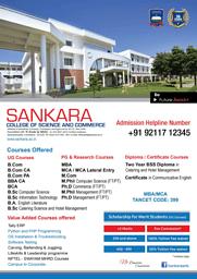 Sankara Information Brochure