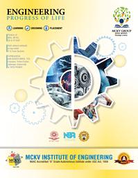 MCKV Prospectus
