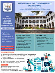NSQF-Application-Brochure2020-21