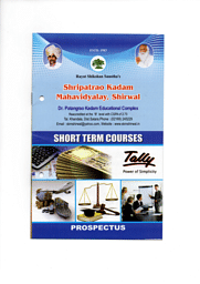 Skill Based Certificate (Short Term) Courses