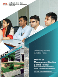 Brochure - PGPPM