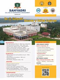 Sahyadri-2020