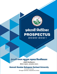 HNBGU PROSPECTUS 2020-21