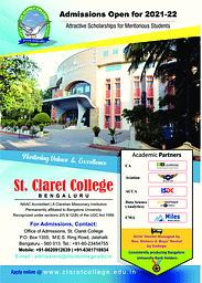 Admission Flyer