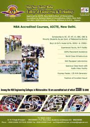 SSGB_Information_Brochure