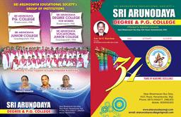 Sri-Arunodaya-Brochure