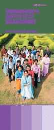 MI MBA Brochure
