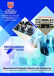 CSE_Brochure