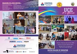 UCE Brochure