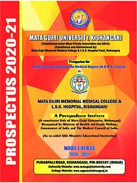 MGMMC Brochure