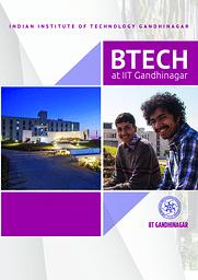 B_Tech_brochure