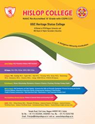 PG-degree Commerce Brochure