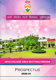 Prospectus (Girls Section)